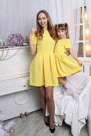 Комплект платьев мама-дочка в складку, желтого цвета