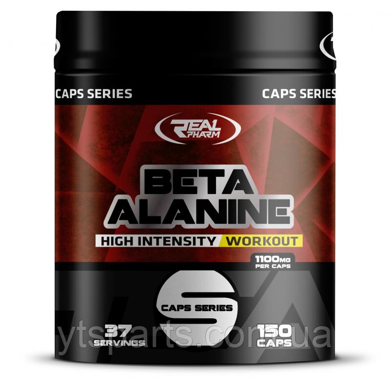 Real Pharm Beta Alanine 1100mg 150 caps реал фарм бета аланин