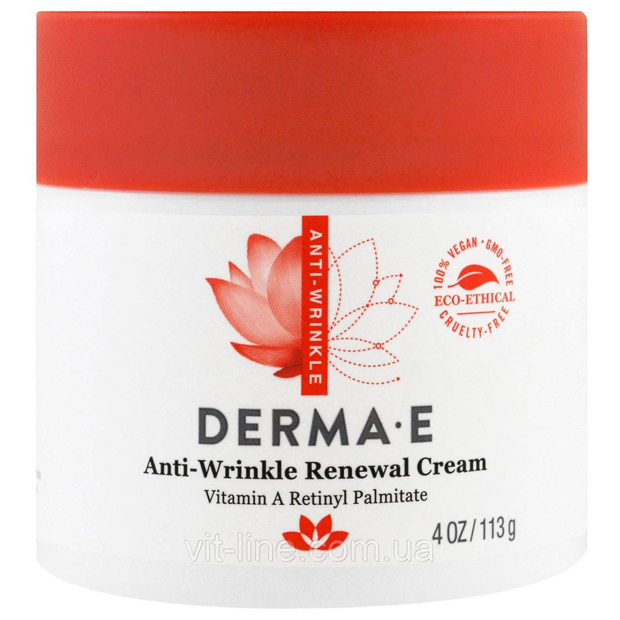 Derma e Антивозрастной крем с витамином А против морщин