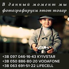 MasterTool  Ножницы для прутов профессиональные, Арт.: 01-0118