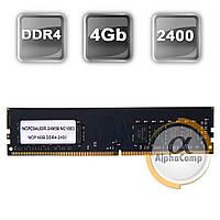 Модуль памяти DDR4 4Gb NCP (NCPC9AUDR-24M58) 2400