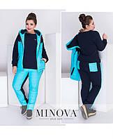 Утепленный костюм-тройка: свитшот, брюки и жилетка от Minova р. 50-52