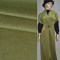 Пальтовая ткань жаккардовая шерстяная