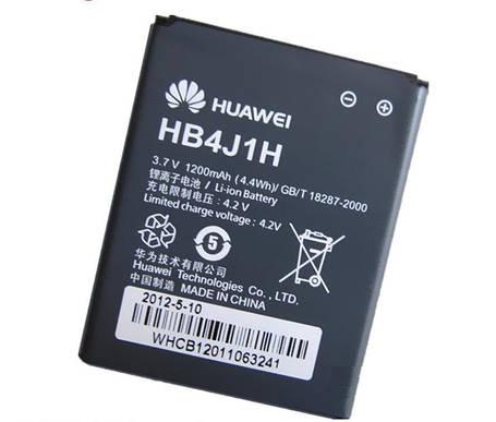 Акумулятор HB4J1H для HUAWEI U8150 (1200mAh), фото 2