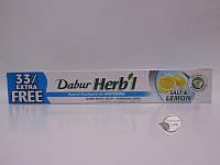 Зубная паста  Дабур Лимон и соль отбеливающая