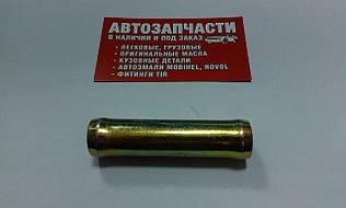 Соединитель шланга Д=18 металлический