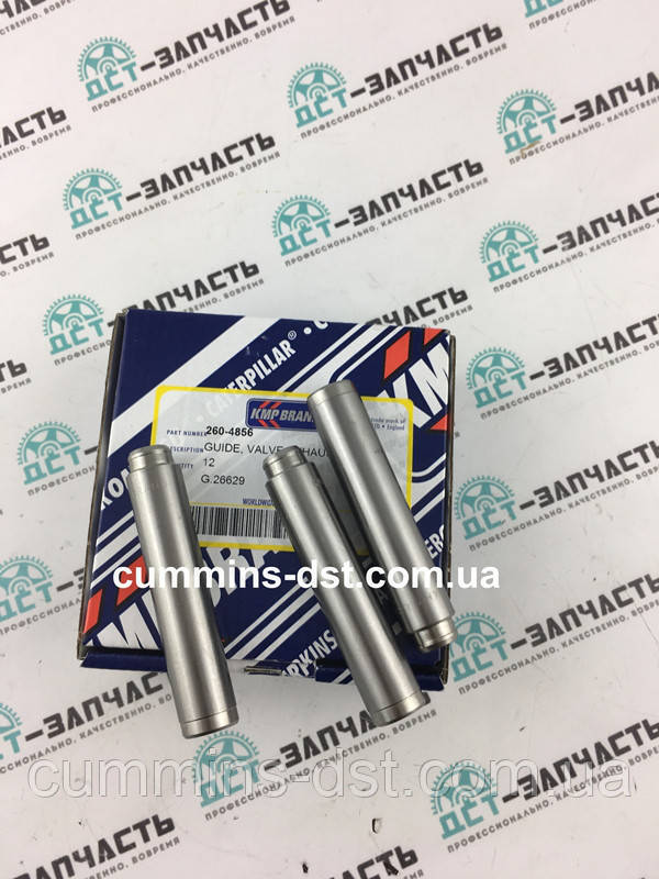 260-4856/2604856 Направляющая клапана на двигатель CAT C9