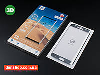3D Защитное стекло Mocolo для SamsungG935FD Galaxy S7 Edge(Silver)