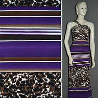 Лайкра фиолетовая в полоску леопард