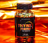 Revange Nutrition Thyrotherm Next Generation 120 caps