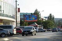 Билборды Феодосия ул Крымская Рынок