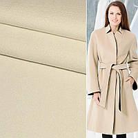 Пальтовая ткань однотонная двухсторонняя шерстяная