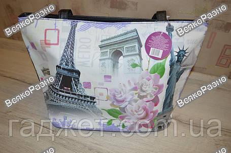 Женская сумка Париж, фото 2