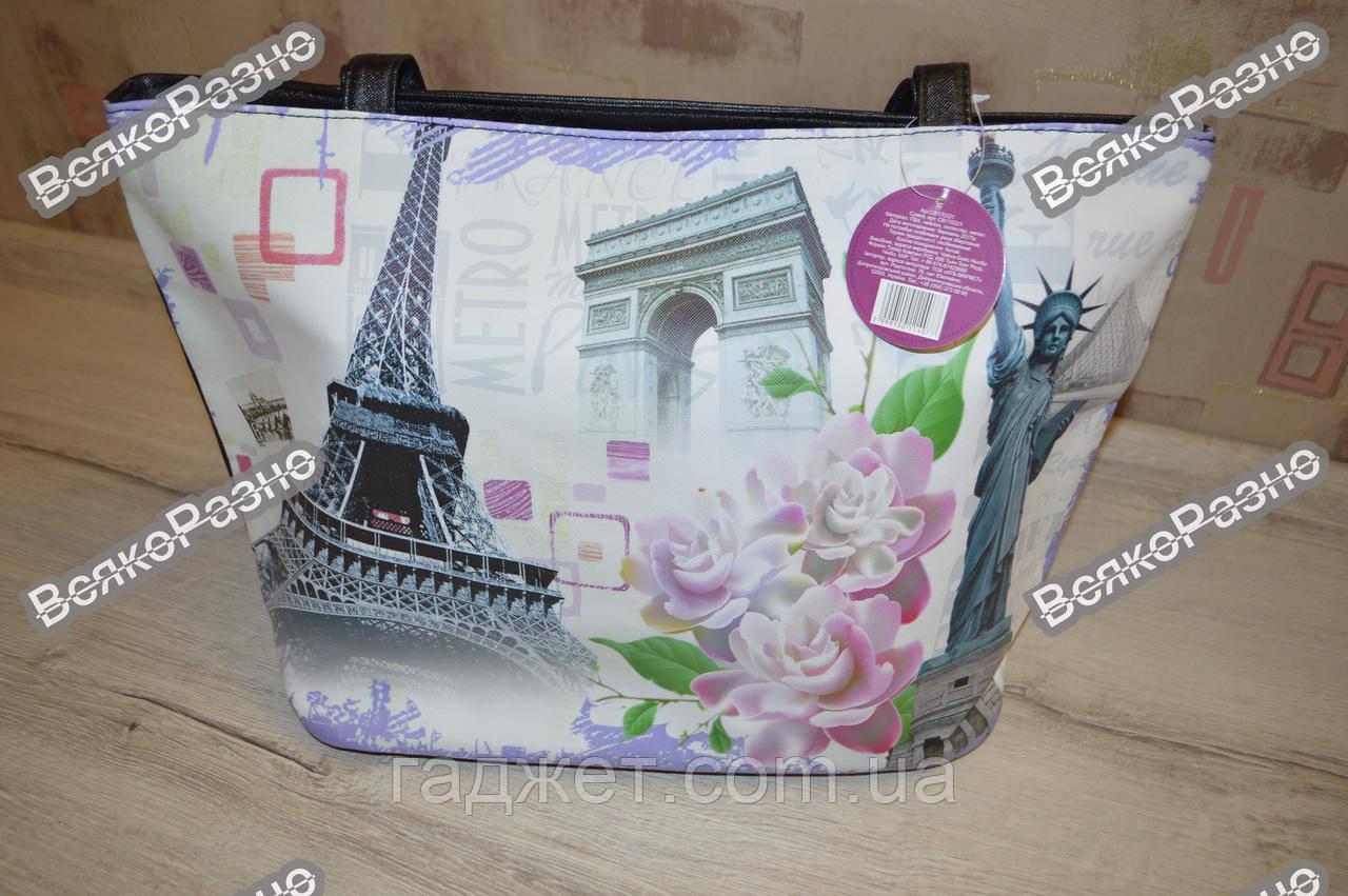 Женская сумка Париж
