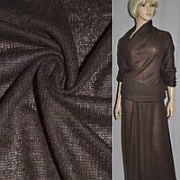 Трикотаж мохер. чулочная вязка коричневый  трикотажная ткань шерстяная шерсть акрил, акриловый.