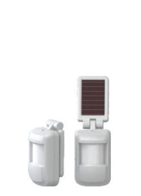 Пассивный беспроводной датчик движения HB-T205