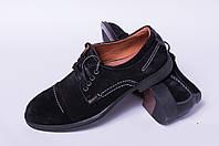 Кожаные подростковые туфли на шнурках, детская обувь кожаная от производителя модель ДЖ3924