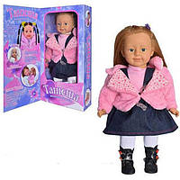 "Интерактивная кукла ""Танюша"" (TG 1048052 R/MY 041/TG 1048054 R/MY 043) Брюнетка"