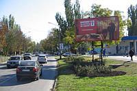 Билборды Феодосия Симферопольское шоссе 25 АЗС