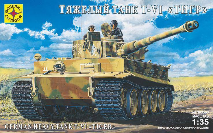 "Т-VI ""Тигр"" с экипажем. 1/35 MODELIST 303563, фото 2"