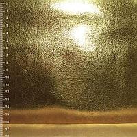 Замша искусственная золотистая штампованная ш.145 флок  ткань