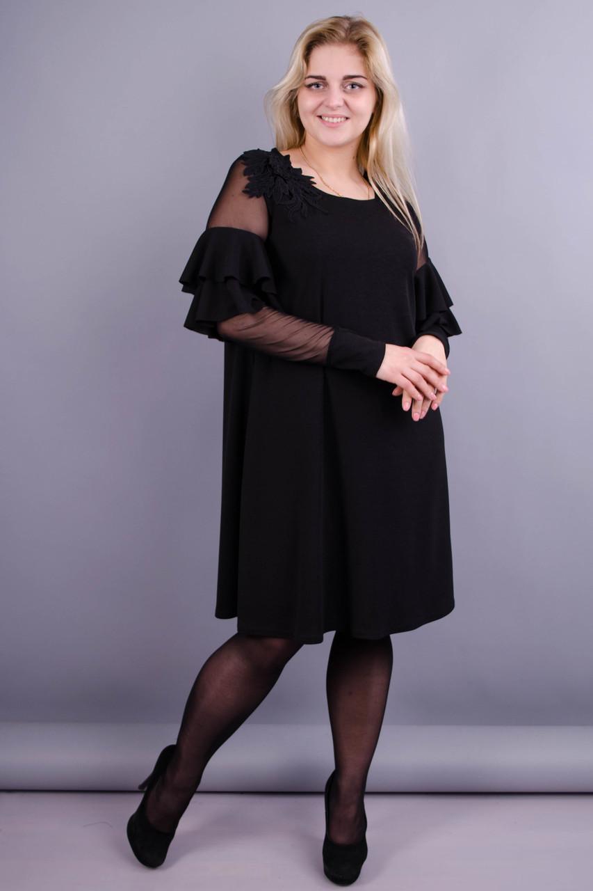 b38c27b8538 Юнона. Изысканное женское платье больших размеров. Черный.  продажа ...