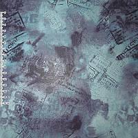 Кожа искусственная синяя с абст. рисунок  ткань