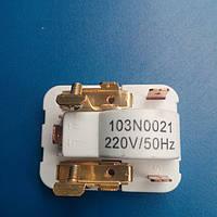 Реле пусковое Danfoss 103N0021 220V