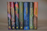 Ролинг - Гарри Поттер Комплект из 7 книг