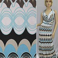Трикотаж трикотажная ткань трикотажное полотно белый с черный голубыми и бежевыми полуовалами ш.150