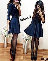 "Платье ""Арина"", темно-синее, фото 1"