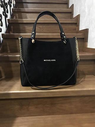 Женская сумка Michael Kors Selma (00276), фото 2