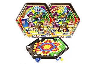 Творчество и рукоделие «Интелком» (2070) Мозаика Разноцветный мир, (220 эл.)