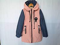 Демисезонная куртка для девочек 8-11 лет Розница +100гр, фото 1