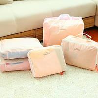 Honana HN-TB11 5шт Сумки для путешествий хранения Нейлон упаковка багажа Организатор Чемодан Zipper сумки