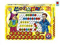 Творчество и рукоделие «ТехноК» (2087) МозаикаАзбукаиарифметика,(рус)