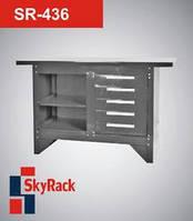Верстак слесарный SkyRack SR-436. Стоимость с доставкой.