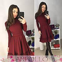 Платье с расклешенным низом с оборкой tez17031145