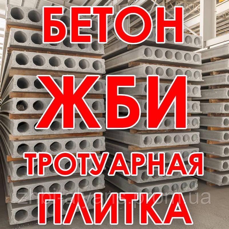 Плита перекрытия ПК 21-15-8