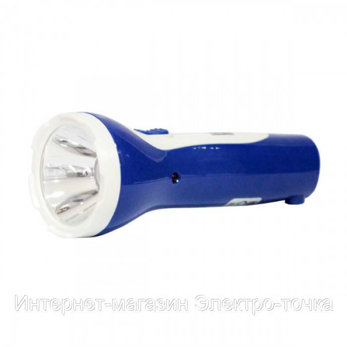 Фонарик ручной аккумуляторный POWER LED 0,5W синий 30Lm батарея 0,2Ah 220-240V