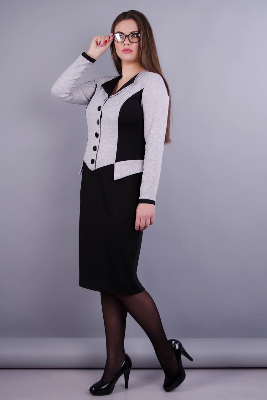 Альфа. Женское платье в деловом стиле супер батал. Серый/черный.