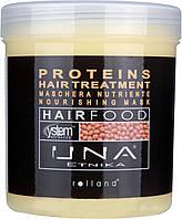 Маска для питания волос с протеинами ROLLAND Una Hair Food (1000 мл)