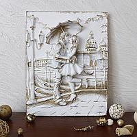 Барельеф Пара под зонтом малый КРМ 910 золото