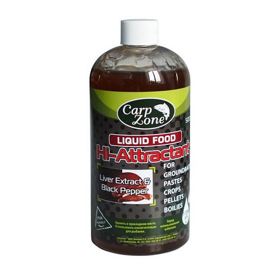 Ликвид Liquid Hi-Attractant Liver Extract  & Black Pepper (Печеночный Экстракт и Черный перец)