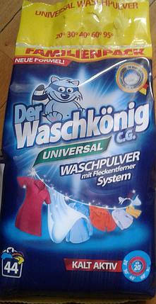 Стиральный порошок Waschkonig universal 3,036 кг 44 стирки, фото 2