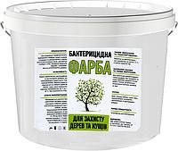 """Краска для деревьев и кустов бактерицидная """"СПЕКТР"""" 7,0 кг"""