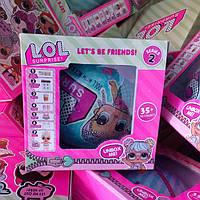 Кукла LOL (Лол) L.O.L - Лучший подарок для девочки