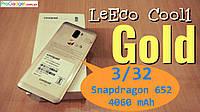 LeEco Cool 1 3/32 Gold (золото) международная версия - Лучший смартфон за свои деньги! + Подарок!
