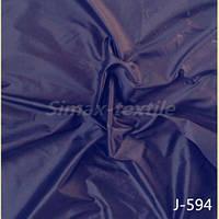 Плащевка Лаке темно-синий J-596
