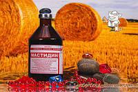 Мастидин 10% раствор( 100 мл) ХБФ ящ 45